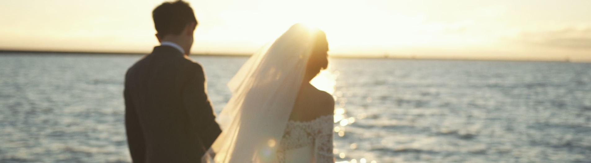 Sherry & Moses // Wedding Highlight Film